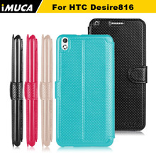 2 days delivery time ! IMUCA fancy flip cover case for htc desire 816 phone case - New noble series!