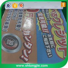 One way vision plastic film