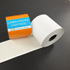 /product-detail/thermal-paper-rolls-80x60-bpa-free-3-1-8-x-165-coreless-cashier-paper-roll-60541009976.html