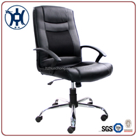 PU Surface German Office Chair HC-8248