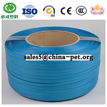 antistatic PP strapping belt made in China,esd plastic packing strap