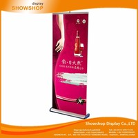 fashion style roll up display banner green screen