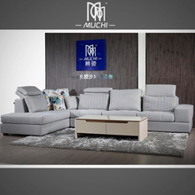 Golden Brand New Trend Sofa Headrest Removable Max Home Furniture Sofa Set