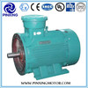 YB2 Series three phase explosion proof inducion electric motor