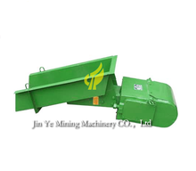 Mine Feeder Mine Vibrating Grizzly Feeder