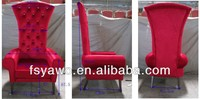 wedding hotel throne chair(YA-A001)