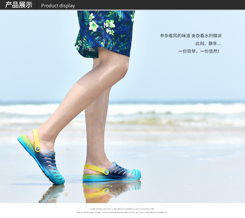 soft man beach sandals,latest design man slippers,colorful sandals man shoes