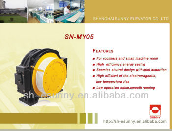 lift traction motor/ gearless elevator traction motor