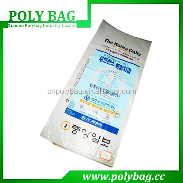 Xiamen manufacture delivery bags newspaper