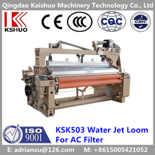 2016 KSHUO CHINA 503 MODEL WATER JET LOOM PRICE FOR AC FILTER WEAVING