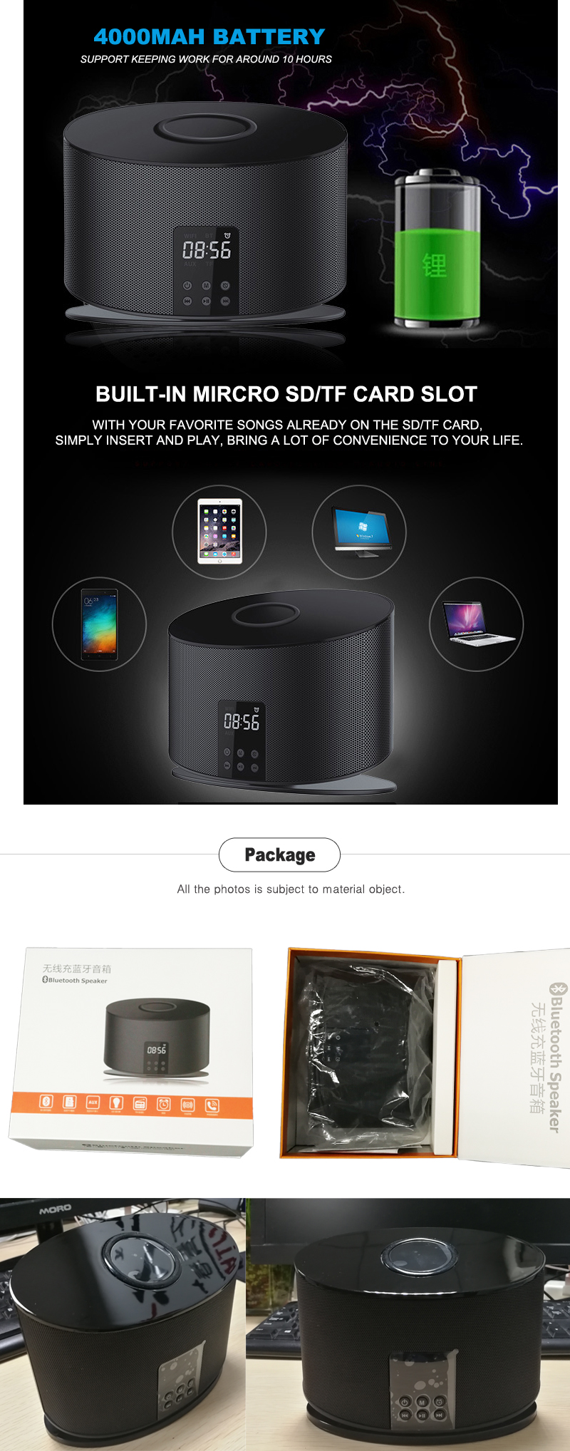 Portable Wireless Music player Blue-tooth Radio Speaker with Alarm clock, Radio, Dock Charging Station