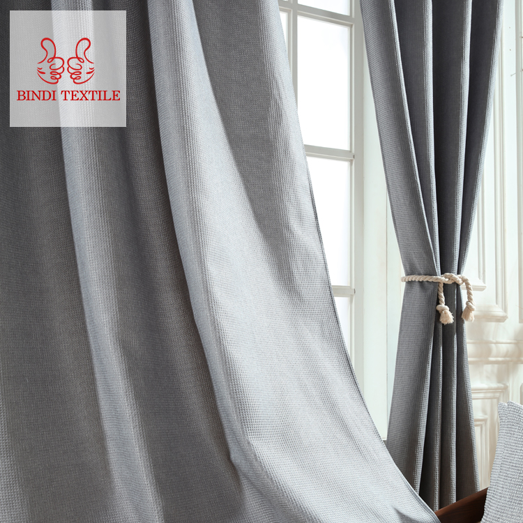 Home Textile Design CJX003 India Jacquard Curtain