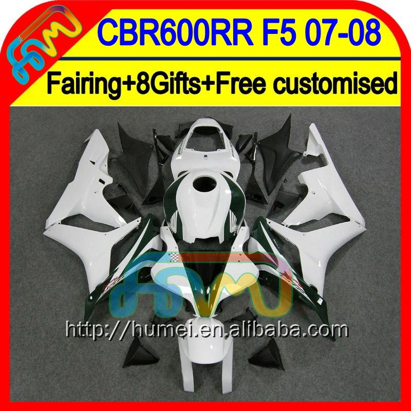 8Gifts For HONDA Black white CBR 600RR 600 RR 07 08 F5 26HM45 CBR600 RR 07-08 CBR600RR Gloss white 2007 2008 Injection Fairing