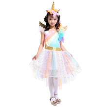 2019 new fashion <strong>Girl</strong> Princess <strong>Dresses</strong> Unicorn Wedding Party <strong>dress</strong>