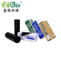 wholesale biodegradable plastic doggy poop bag in dispenser box