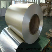 color aa1050 1060 110 h14 aluminum sheet roll galvanized steel coil