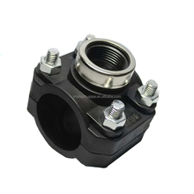 ISO9001 standard Plumbing pipe fitting, PP Saddle Clamp Plastic pipe fitting