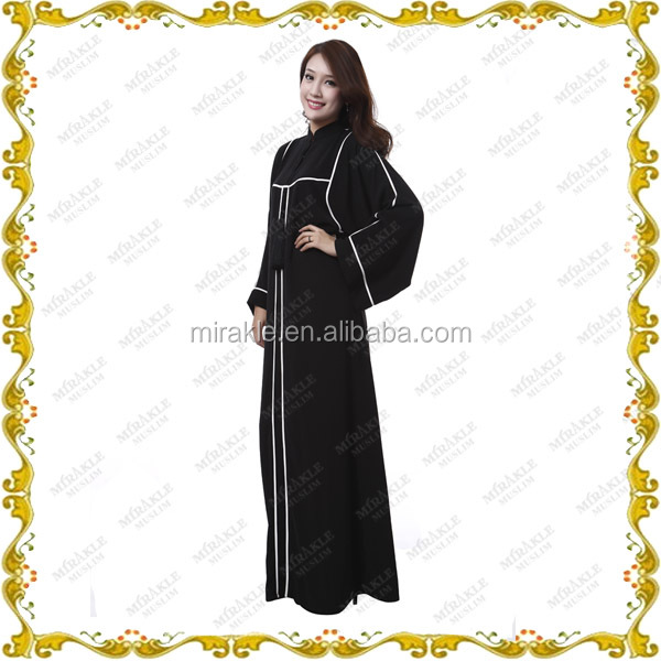 MF23360 pictures of latest gown burqa designs photo muslim dress dubai abaya2016