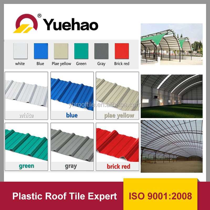 PVC roof tile for shed,pvc flexible plastic roofing sheet