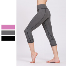 Factory Wholesale New Solid Color Female Tight <strong>Sports</strong> Quick-Drying Running Fitness Leggings Cropped Yoga Pants