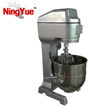 30 liters 15 liters commercial restaurant equipment mixer cake electric food meat blender mixer