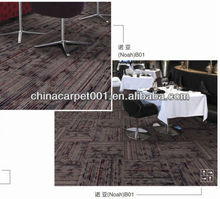 Commercial carpet tile (Noah B Series)