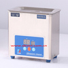 Desen Mini Ultrasonic Cleaner With Digital