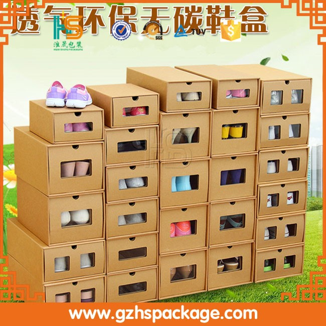 custom dimensions weight drop front high heels shoe box with window buy colored shipping box. Black Bedroom Furniture Sets. Home Design Ideas