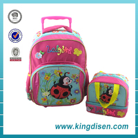 Latest cute school bags with animal for girls