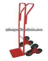 Qingdao six wheel hand trolley for climbing stairs