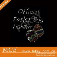 Official Easter egg hunter rhinestone letters stickers
