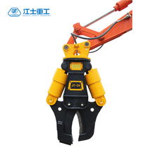 Customized Multi-functional Excavator 360 Degree Rotating Hydraulic Shear