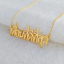 Custom Lao Thai Jewelry,Personalized Lao Thai Necklace made in China