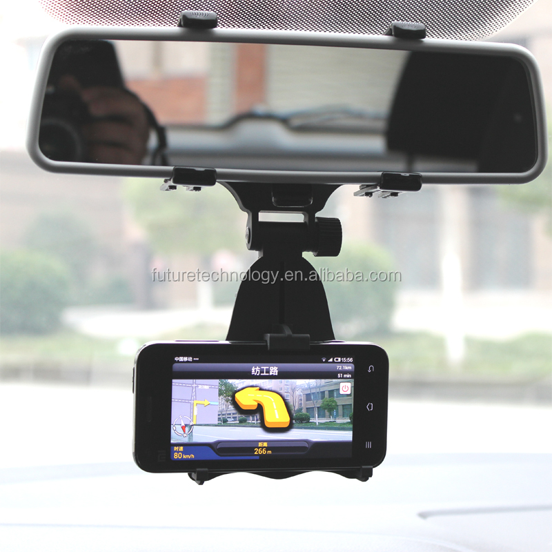 Adjustable Rear view Mirror GPS Mount for GPS and mobile phone