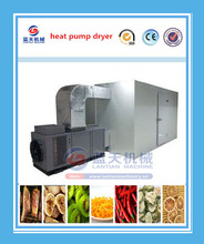 Industrial drying machine food dehydrator incense/tobacco/sandal wood dryer