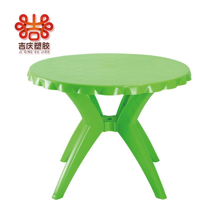 Beach Umbrella Plastic Folding Table