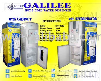 Galilee Water Dispenser