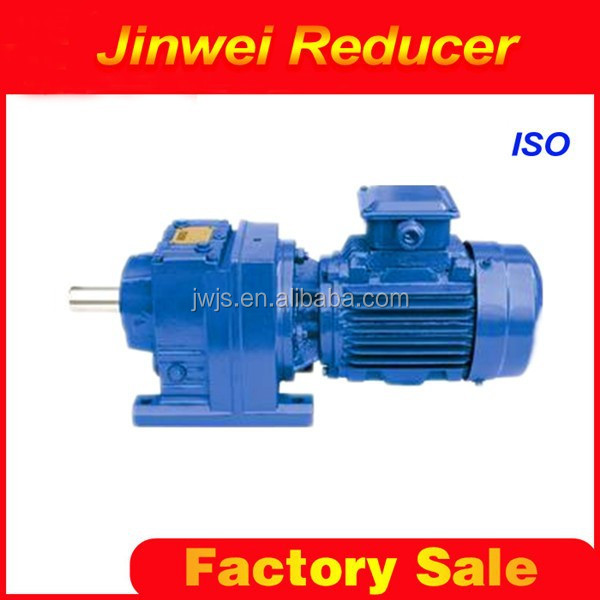 R series hard tooth flank helical motor gearbox