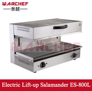 ES 800L Commercial Kitchen Equipment Electric Lift Salamander Grill_Toaster  Grill