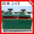 Large capacity copper ore froth flotation machine with low price