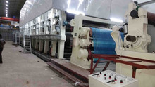 1760mm single-cylinder and single-wire issue paper making machine