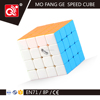 qiyi mofangge Storm 4 layers magic puzzle cube brain toys for children