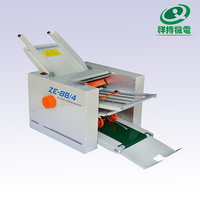 ZE-8B/4high speed Automatic Paper Folding Machine