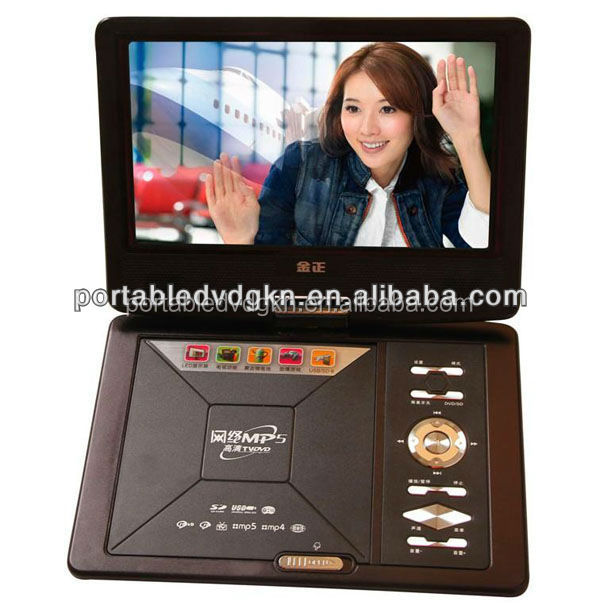 Whole charger for portable dvd player solar powered dvd player