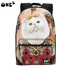 ONE2 design kids animal backpack General for male and female students