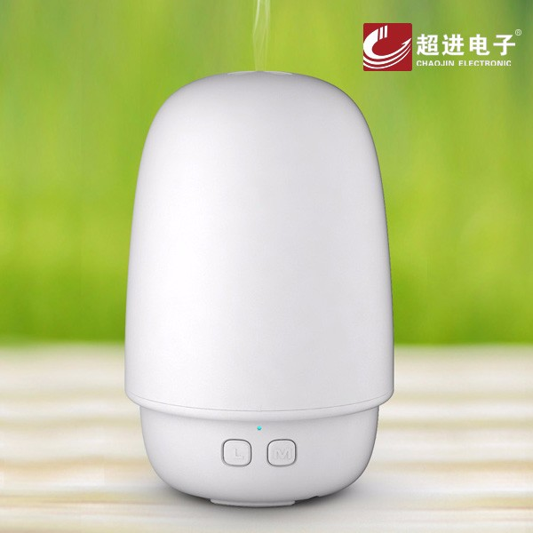 Compact Car Mini portable air room essentials oil steamer aroma diffuser