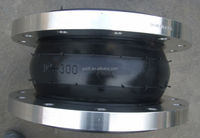 DN300 Flexible rubber expansion joint with flange