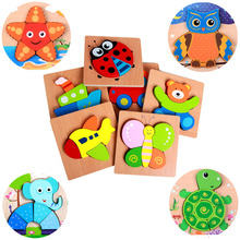 Wooden Toys Educational for Kids Animal Cartoon 3D Jigsaw Wooden Puzzle