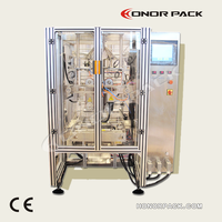 Powder/ Liquid/ Paste/ Granule Pouch Packaging Machine