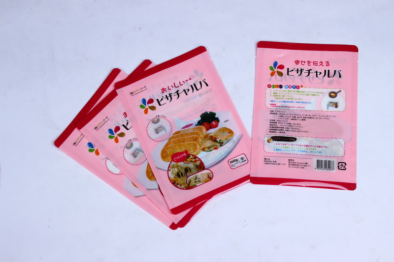 Yiwu plastic zipper pouch bags for food